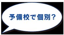 liveco_fukidashi