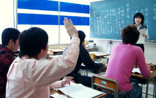 清風の授業イメージ
