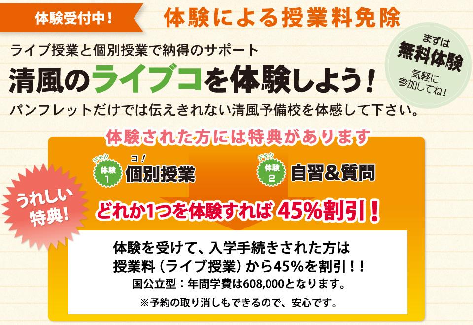 admission_taiken